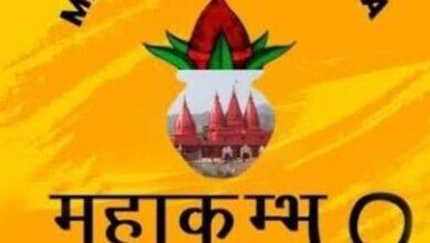 Photo of हरिद्वार कुम्भ:देरादून,पौड़ी और टिहरी जिले से होगा जमीन का अधिग्रहण